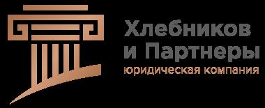 Новосибирске